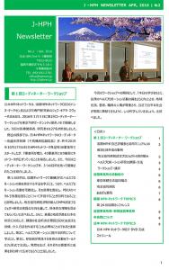 Newsletter02-188x300